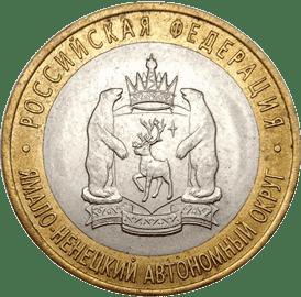 Продать современные монеты в СПб