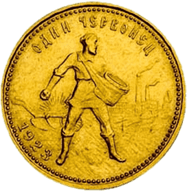 Продать золотые монеты в СПб